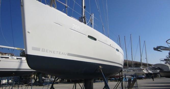 Louez un Bénéteau Oceanis 40 à ACI Marina Trogir