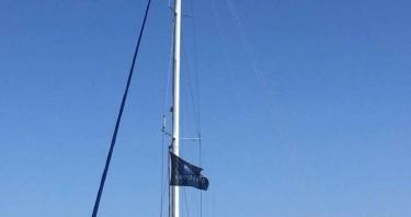 Location bateau Bénéteau Oceanis 510 à Valence sur Samboat