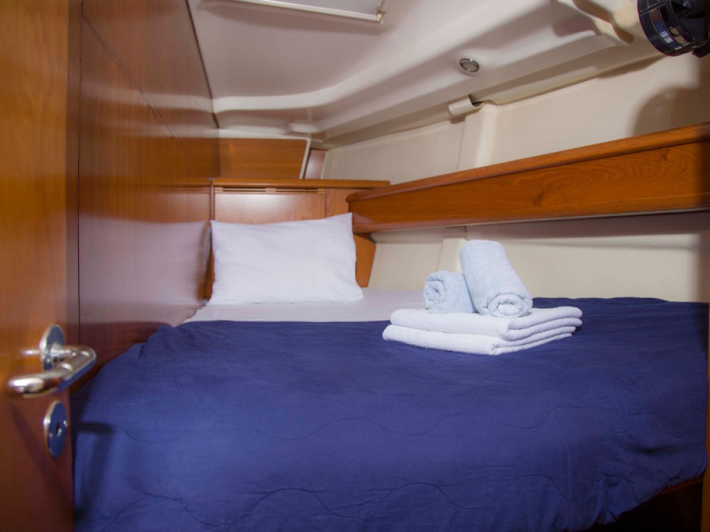 Location bateau Vatopedi pas cher Sun Odyssey 45