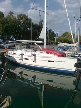 Location bateau Lefkada (Île) pas cher Cruiser 36