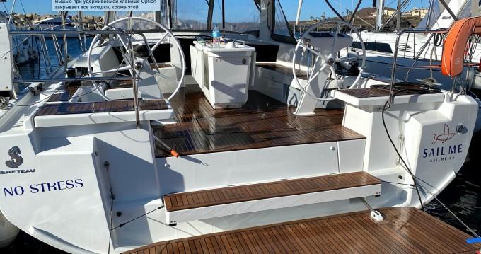 Louer Voilier avec ou sans skipper Bénéteau à Ibiza (Ville)