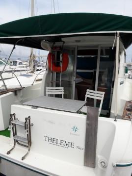Louez un Jeanneau Merry Fisher 750 Cruiser à Hyères