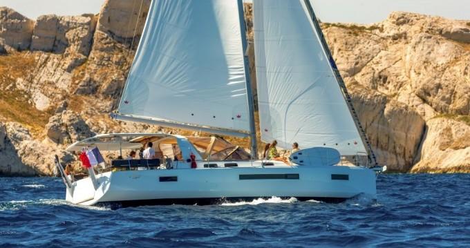 Location bateau Anse Marcel pas cher Sun Loft 47 - 6 + 1 cab.